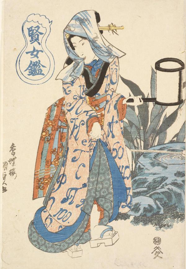 Utagawa Kunisada, <em>Hotoke Gozen, Mirror of Virtuous and Wise Women</em>